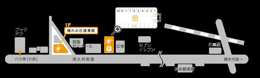 相模原市緑区橋本の晴れの日接骨院駐車場