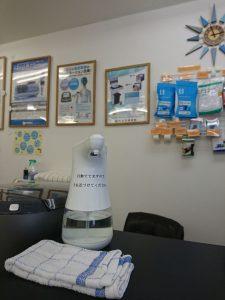 相模原橋本の交通事故治療、スポーツ外傷からの早期回復、高濃度酸素カプセルは晴れの日接骨院へ